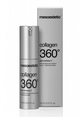 mesoestetic сollagen 360 eye contour  крем для кожи вокруг глаз